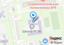 Компания «НАДиП» на карте