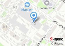 Компания «Карьерист.ру» на карте