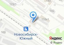 Компания «Новосибирск-Южный» на карте