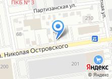 Компания «СДС» на карте