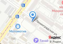 Компания «Комплексный центр социального обслуживания населения Октябрьского района» на карте