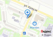 Компания «Автостоянка на ул. Краузе» на карте