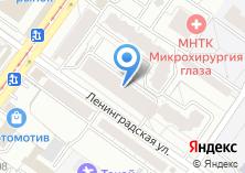 Компания «Автомат 5+» на карте