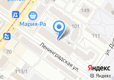 Компания «АЛЬФАРД» на карте