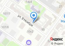 Компания «Ателье по срочному ремонту одежды» на карте