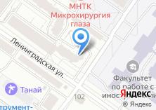 Компания «Ланхост-Сибирь» на карте