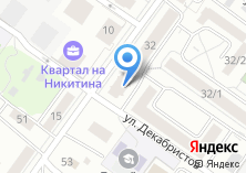 Компания «Компания грузоперевозок» на карте