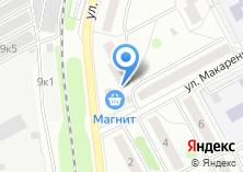 Компания «Милкград» на карте