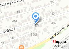 Компания «Автосервис на ул. Свобды» на карте
