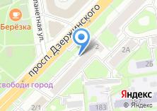 Компания «ОНЛАЙН ТРЕЙД.РУ» на карте