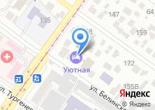 Компания «Уютная» на карте