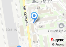 Компания «ТРАНССИБАВТО» на карте