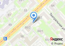 Компания «СТА-Новосибирск» на карте