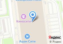 Компания «DELUSION» на карте