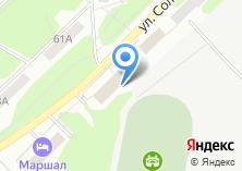 Компания «Первый центр метрологического обеспечения-войсковая часть 12728» на карте