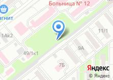 Компания «Автоспец-154» на карте