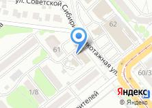 Компания «ДезГруп» на карте