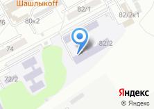 Компания «Новый сибирский институт» на карте