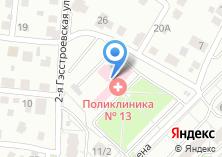 Компания «Женская консультация Городская поликлиника №13» на карте