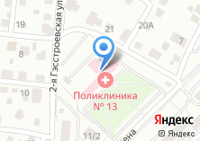 Компания «Городская поликлиника №13» на карте