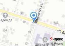 Компания «Гера-Стекло» на карте