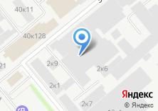 Компания «ЭнергоПром торговая компания официальный представитель» на карте
