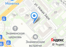 Компания «СоюзРеклама» на карте
