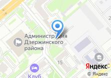 Компания «Кудряшовский мясокомбинат» на карте