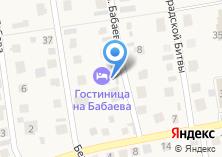 Компания «Панкарт» на карте