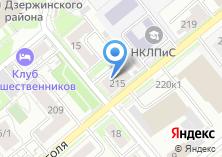 Компания «Библиотека им. Н.В. Гоголя» на карте