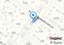 Компания «Строящийся жилой дом по ул. Грибоедова» на карте