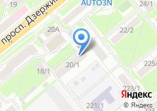 Компания «Уютный Дом Новосибирск» на карте