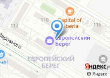 Компания «КЛИНИКА ДОКТОРА ШУШАРИНА» на карте