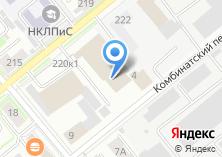 Компания «НовосибХолод» на карте