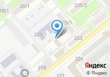 Компания «Строящийся жилой дом по ул. Гоголя» на карте