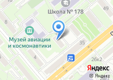 Компания «Люкс-Дент» на карте