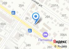 Компания «Автокомплекс на ул. Кирова» на карте