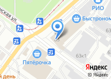 Компания «Арматура» на карте