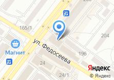 Компания «Сибирский центр лицензирования и сертификации» на карте