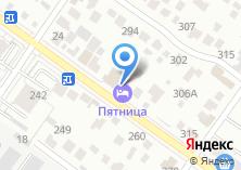 Компания «MaxOil» на карте