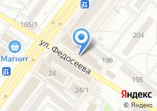 Компания «ТЕСТОМЕСЪ» на карте