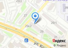 Компания «КомиссиONка» на карте