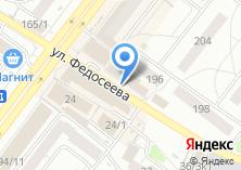 Компания «Киоск по продаже мясной продукции» на карте