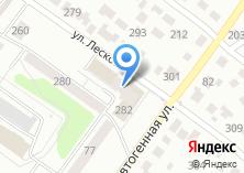Компания «Почтовое отделение №63» на карте