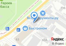 Компания «Адвентура» на карте
