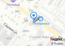 Компания «DETROIT» на карте