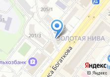 Компания «Канцелярский магазин» на карте