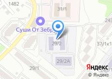 Компания «Детский сад №32 Теремок» на карте