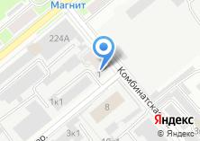 Компания «УРСА Евразия» на карте