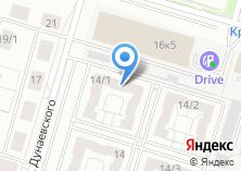 Компания «Компания АВМ» на карте